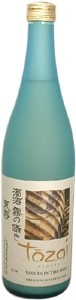 <b>Tozai</b><br/> Voices in the Mist Sake 720ml